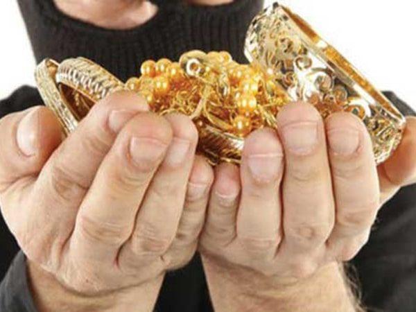 پنهان کردن طلا برای جلوگیری از سرقت