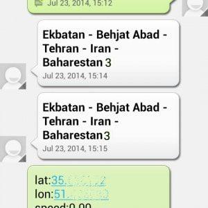 tracking via sms